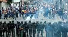 الكنيسة الفنزويلية تطلب مساعدة البابا لتأمين المساعدة للشعب الفنزويلي