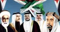 ذكرى الثورة العربية الكبرى ويوم الجيش