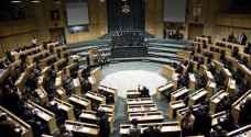 ماذا تعني الدعوة لعقد دورة استثنائية لمجلس النواب ؟