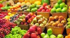 أسعار خضار وفواكه في السوق المركزي ليوم الأثنين
