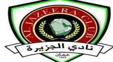 نادي الجزيرة يتعاقد مع المحترف السوري الحموي
