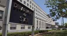 أميركا: لا قمة في واشنطن لحل أزمة قطر