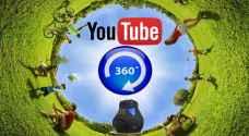 أداة جديدة في يوتيوب لمعرفة ما يثير اهتمام المستخدم