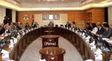 نقل مكتب (المبعوث الأممي الى اليمن) من نيويورك إلى الأردن