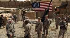 واشنطن تلغي منصب المبعوث الخاص إلى أفغانستان وباكستان