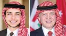 الملك وولي العهد يتلقيان برقيات تهنئة بمناسبة عيد الفطر المبارك