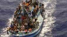 ثلاثة قتلى و٣٠ مفقودا على الاقل جراء غرق سفينة في كولومبيا