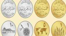 'داعش' يأمر المتاجر باستخدام عملته في مناطق نفوذه
