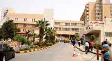 ١٢٥٨ مريض يراجع طوارئ مستشفى الجامعة خلال العيد