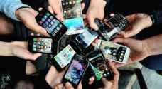 أول هاتف محمول في العالم بلا بطارية..صور