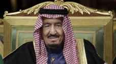 العاهل السعودي يلغي مشاركته في قمة مجموعة العشرين