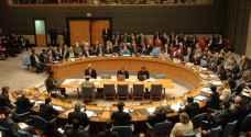 مجلس الأمن: حل الازمة الخليجية يكون بالحوار بين الدول المعنية
