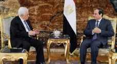 قمة مصرية فلسطينية الاحد المقبل