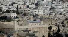 اليونسكو تدرج مدينة الخليل على لائحتها للتراث العالمي