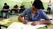 ١٢٩ مخالفة لتعليمات امتحان التوجيهي