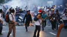 قتيل وعشرات الجرحى خلال تظاهرات في فنزويلا