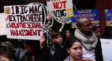 %٤٠ من الأميركيين تعرضوا لـ'التحرش'