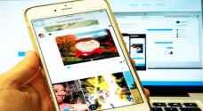 فيس بوك تختبر ميزة إنشاء صور متحركة GIF