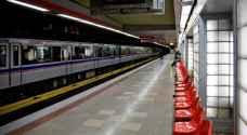 الشرطة الإيرانية تقتل مسلحا في مترو طهران