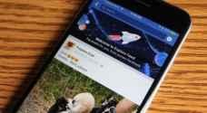 فيس بوك تتيح ميزة استكشاف أفضل المنشورات على الشبكة
