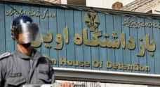 واشنطن تطالب طهران ب'الافراج الفوري' عن جميع السجناء الاميركيين