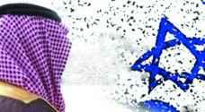 نيويورك تايمز تكشف عن حلفاء الاحتلال السريين من العرب
