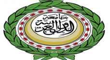 الجامعة العربية تثمن جهود الملك في الدفاع عن المقدسات