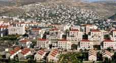 الاحتلال يخطط لبناء مستوطنة لفصل رام الله عن شمال القدس