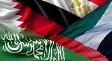 الدول الأربع تعلن قائمة جديدة للإرهاب مدعومة من قطر
