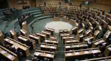 'الإصلاح النيابية' تشجب حادثة السفارة الاسرائيلية في الأردن