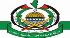 المحكمة الأوروبية تبقي حماس على لائحة الإرهاب
