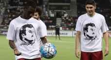عقوبات على منتخب قطر بسبب 'صورة تميم'