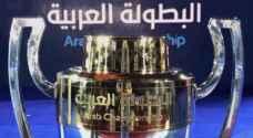 مؤتمر صحفي للإعلان عن نتيجة قرعة نصف نهائي البطولة العربية