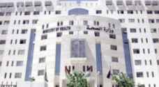 'الصحة' تشكل لجنة للكشف على المستشفيات الخاصة