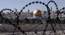 الخارجية الفلسطينية تدين تصعيد الاحتلال بحق القدس المحتلة