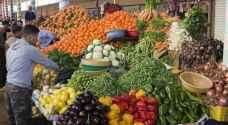 أسعار الخضار والفواكه في السوق المركزي ليوم الأحد