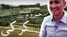 فيديو .. موظف بالسفارة الأمريكية يفهم اللغة العربية باستثناء مصطلحات الكرك