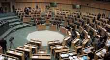 النواب يقر 'الرقابة والتفتيش على الأنشطة الاقتصادية'