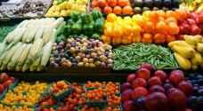 أسعار الخضار والفواكة في السوق المركزي ليوم الأحد
