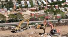 الاحتلال يجرف أراضٍ لتوسعة مستوطنة 'كرمائيل'