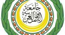 الجامعة العربية تندد بتصريحات نتانياهو بشأن بقاء المستوطنات