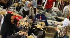 تجار الألبسة يشكون: شراء الملابس انحصر بالمولات ومحال التنزيلات