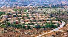 حكومة الاحتلال تصادق على بناء مستوطنة جديدة