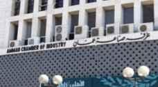 صناعة عمان: الصادرات الأردنية للعراق لا زالت تدفع رسوما جمركية
