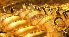 استقرار أسعار الذهب عالميا