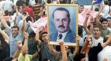 'القومية واليسارية' تدعو إلى لقاء وطني بعد منع تأبين أبو علي مصطفى