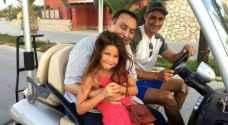 صورة جديدة للرئيس المصري الأسبق مبارك بصحبة ابنه