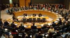 الامم المتحدة امام تحدي الحفاظ على وحدتها وحزمها بمواجهة بيونغ يانغ