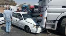 اصابة بحادث تصادم في سحاب