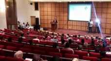 افتتاح المعرض الاول لمنتجات لحوم الدواجن الاردني '٢٠١٧ '